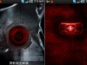 DROID 2 紅眼機器人+ Live Wallpaper 桌布精選