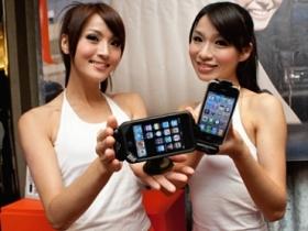 Mio 推 GPS 藍牙車架 iPhone、iPod 都可用