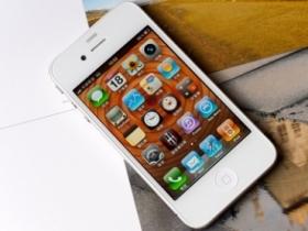 【改機】iPhone 4 換白色殼,迷人指數爆燈啦