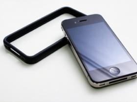 【開箱】iPhone 4 Bumper 保護套到貨試用