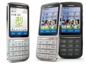 諾基亞推出 S40 觸鍵雙控機 Nokia C3-01
