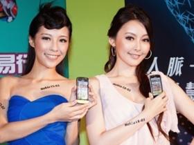 Nokia C6-01、C5-03 雙機搶攻學職新鮮人