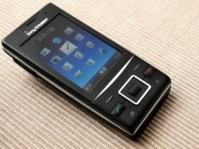 Sony Ericsson J20「黑魂」帆船機來囉