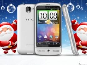 HTC Desire 白色聖誕限定款 延續冬日浪漫