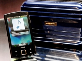ASUS A50 開賣 中華電信綁約零元起