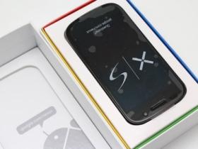 薑餅先鋒 Nexus S 水貨到 (上):開箱、外觀介紹
