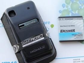 i9000 累了嗎? MOMAX 2700mAh 厚電來支援