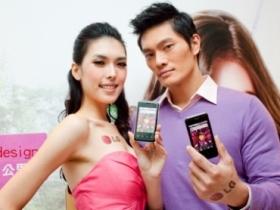 LG E720 時尚系 Android 2.2 $990 輕鬆專案價