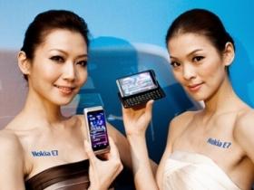 Nokia E7 搭中華二月上市 爭搶商務族群