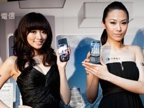 中華電信引進黑莓手機 台哥大拼場