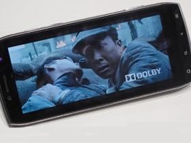 【MWC11】Iconia Smart 大螢幕看片專用機
