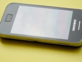 【實測】Samsung 王者機 S5830 Ace 重點掃描