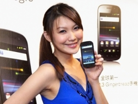Nexus S 台哥大獨賣 單機 18,900、綁約免費