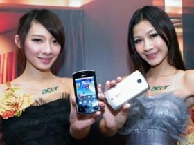 Acer Liquid Mini 五色繽紛上市 免萬元買到