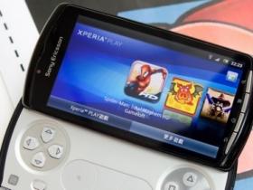 SE Xperia PLAY 遊戲下載、玩樂全攻略
