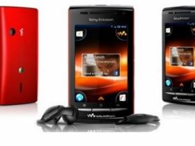 SE 首款 Android Walkman 手機 W8 發表