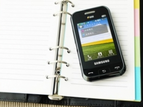 Samsung E2652W:小巧的雙待 Wi-Fi 手機