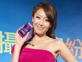 Nokia N8 蜜桃新色 $17,980 甜蜜上市