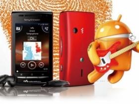 SE W8 Walkman Android 音樂機,$6990 新上市