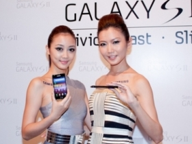 三星 S II i9100 首賣價 $20,900,七月推 32GB
