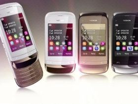 【CMMA11】Nokia C2-03 雙卡 + 觸鍵雙輸入