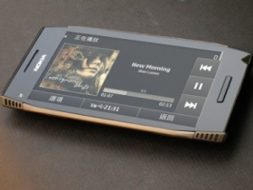 Symbian 最大化:Nokia X7 開箱實測
