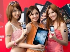 搶入門用戶 MOTO XT316、EX232 月底上市