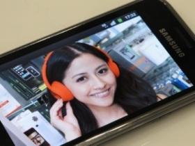 1.4GHz 新處理器 i9001 Galaxy S Plus 升速版