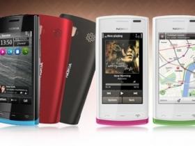 Nokia 500 發表:多彩換殼、1GHz 處理器