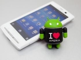 X10 傳奇不死 Android 2.3 升級實現!