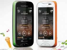 SE 推出 Mix Walkman 音樂新機