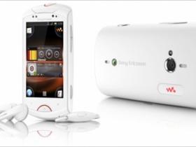 1GHz 音樂機 SE Live with Walkman 官網發表