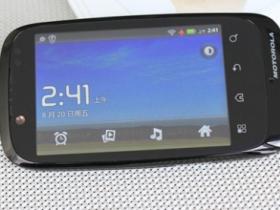 可愛風中價 Android:MOTO XT531 先行測試