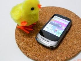 Android 國民蛋蛋機:IDEOS X1 超省錢試用