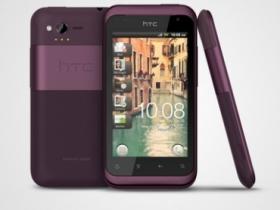Sense 3.5 新功能:HTC Rhyme 旋律機 紐約發表
