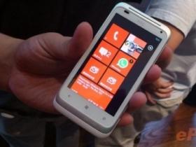 HTC Radar WP7 中文芒果機,香港搶先登陸