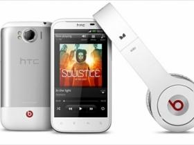 4.7 吋大螢幕 HTC Sensation XL 倫敦發表