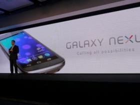 Galaxy Nexus 全球新機盛會 現場速報