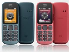 Nokia 100、101 入門雙機 近期陸續上市
