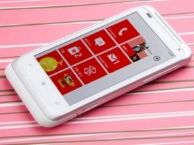 你也嚐得到的芒果滋味:HTC Radar 實機測試