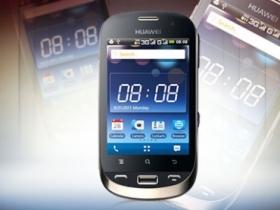 Android 雙卡雙待:HUAWEI U8520 七千有找
