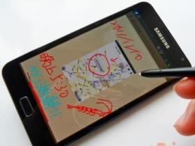 繪圖筆記好方便 Galaxy Note 宇宙航母出擊