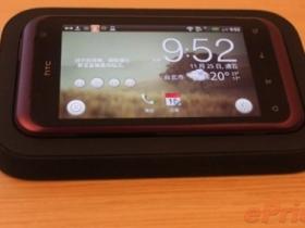 HTC Rhyme 閃閃「凍」人的時尚旋律