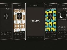 華貴升級:LG Prada 3.0 三代精品手機發表