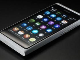 64GB 大容量:Nokia N9 白色典藏版於大陸推出