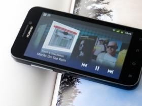 高速單核 中階新秀:Huawei U8860 主打高性價比