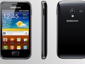 Galaxy Ace Plus 發表:升速度、加記憶體