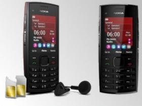 Nokia X2-02 雙卡音樂機 $3,490 上市