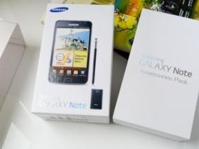 上市前預覽:Galaxy Note 32GB 精裝特仕版