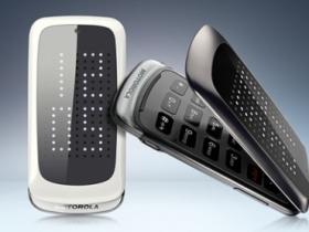 LED 閃亮亮:MOTO Gleam+ 摺疊通話機發表